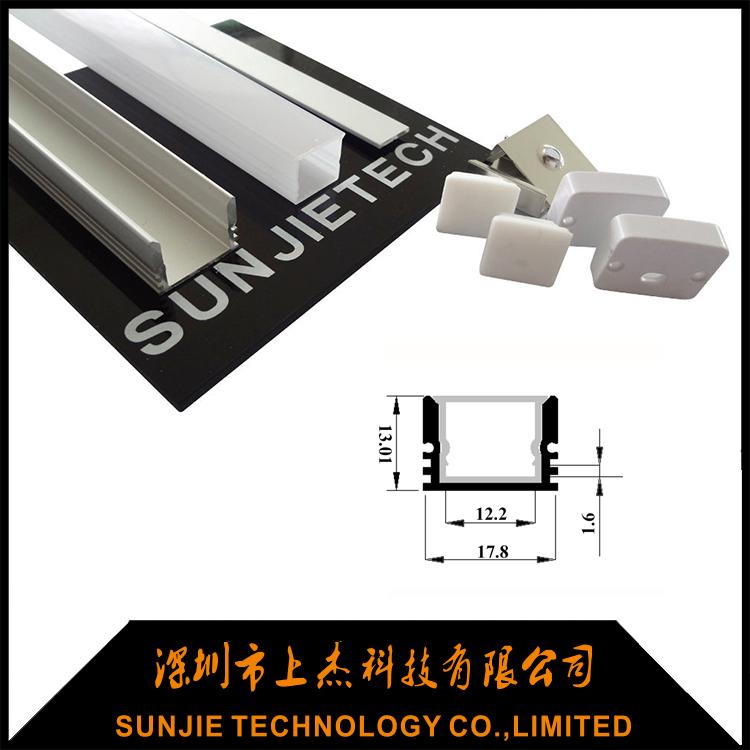 SJ-WALP1812 Waterproof led profile