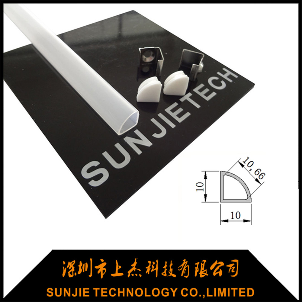 SJ-WALP1010 LED Extrusion for strips
