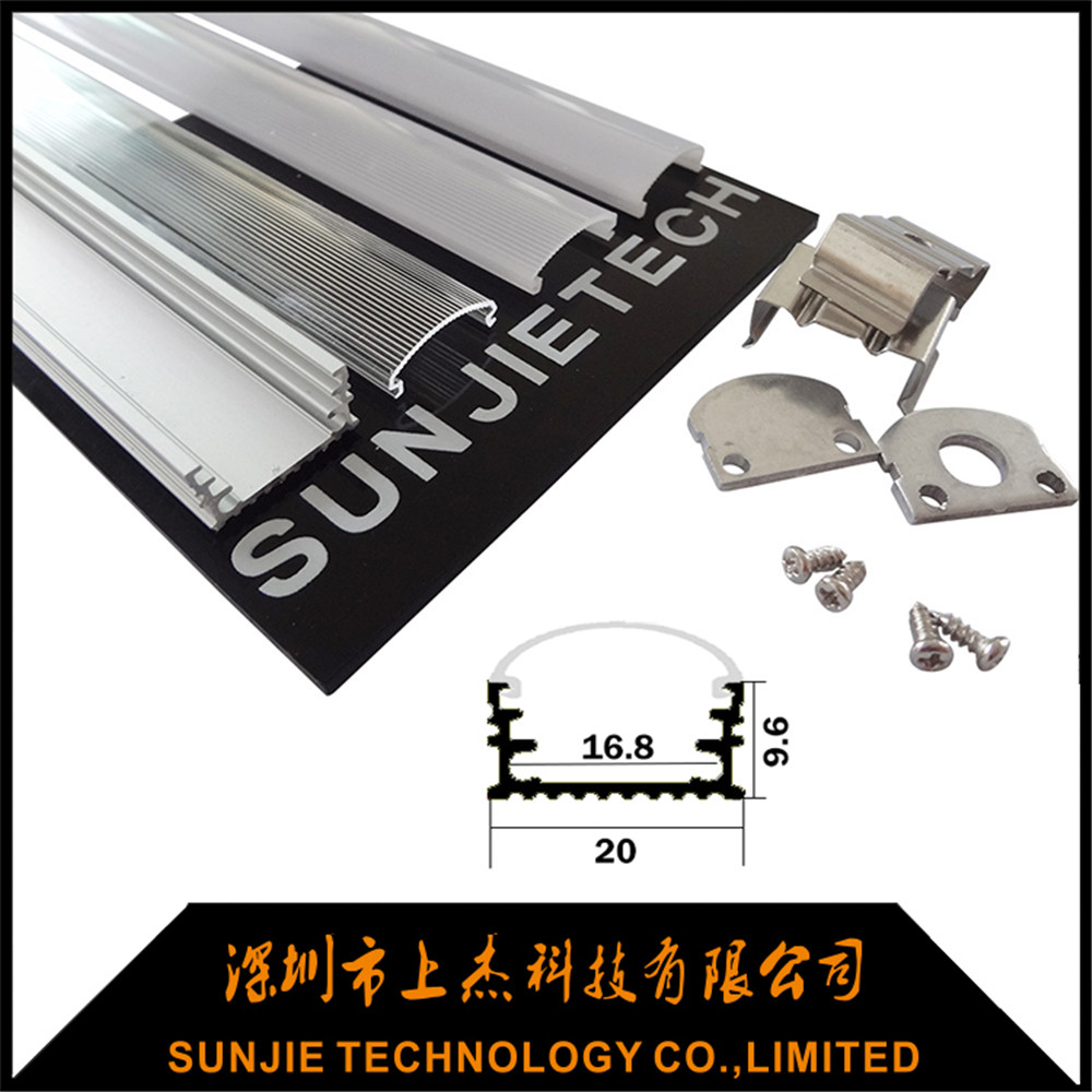 SJ-ALP1715H LED Strip Profile