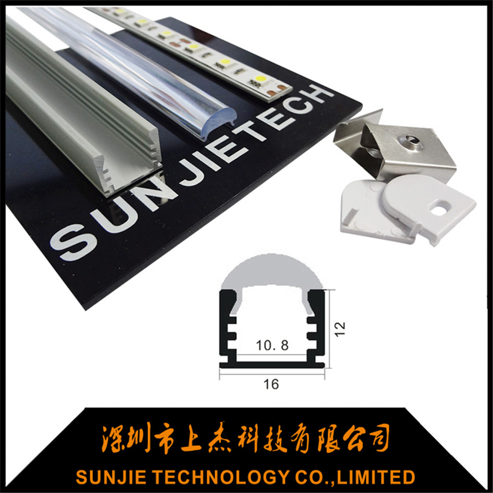 professional factory for Led Strip Light Housing -