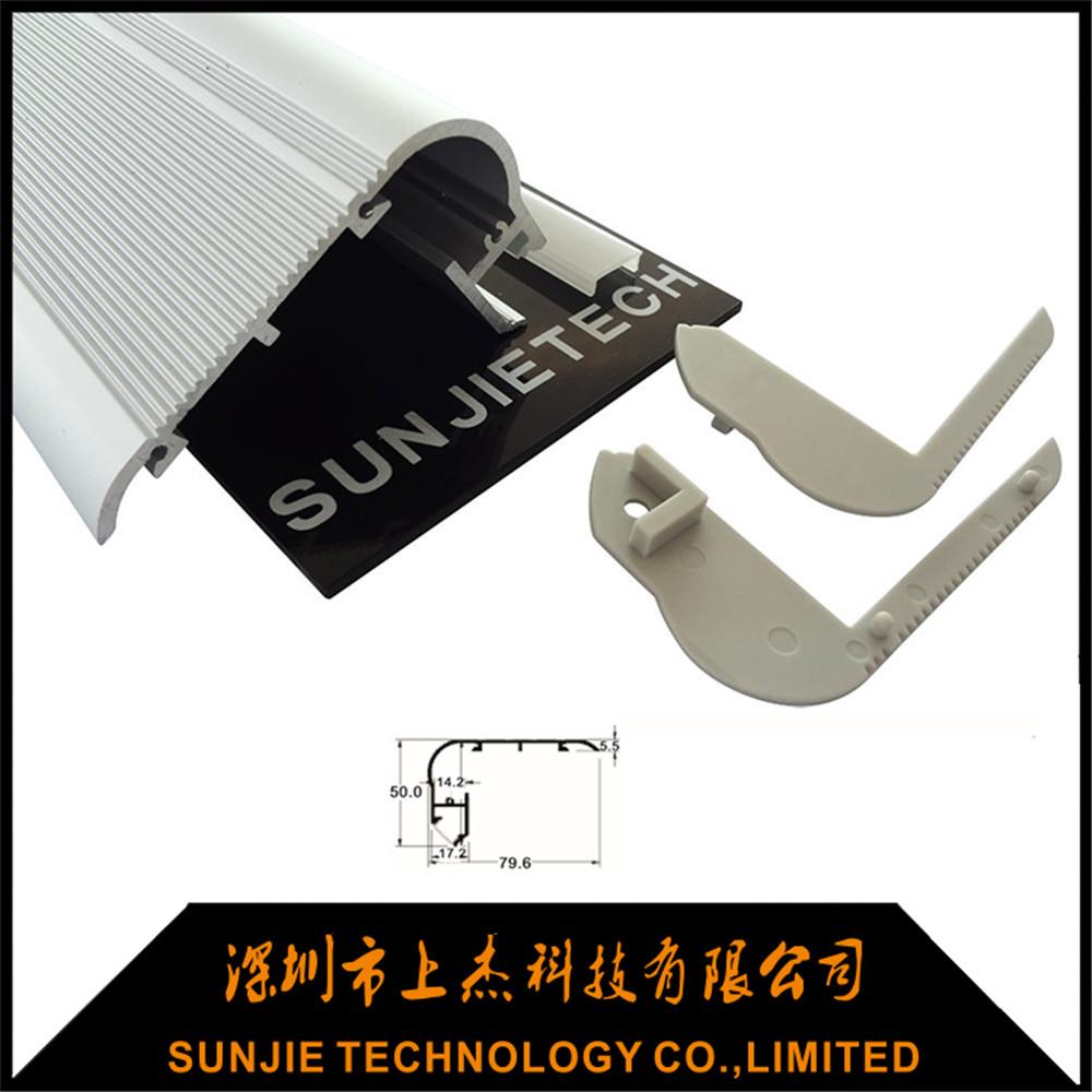 SJ-ALP8050 Stair led profile