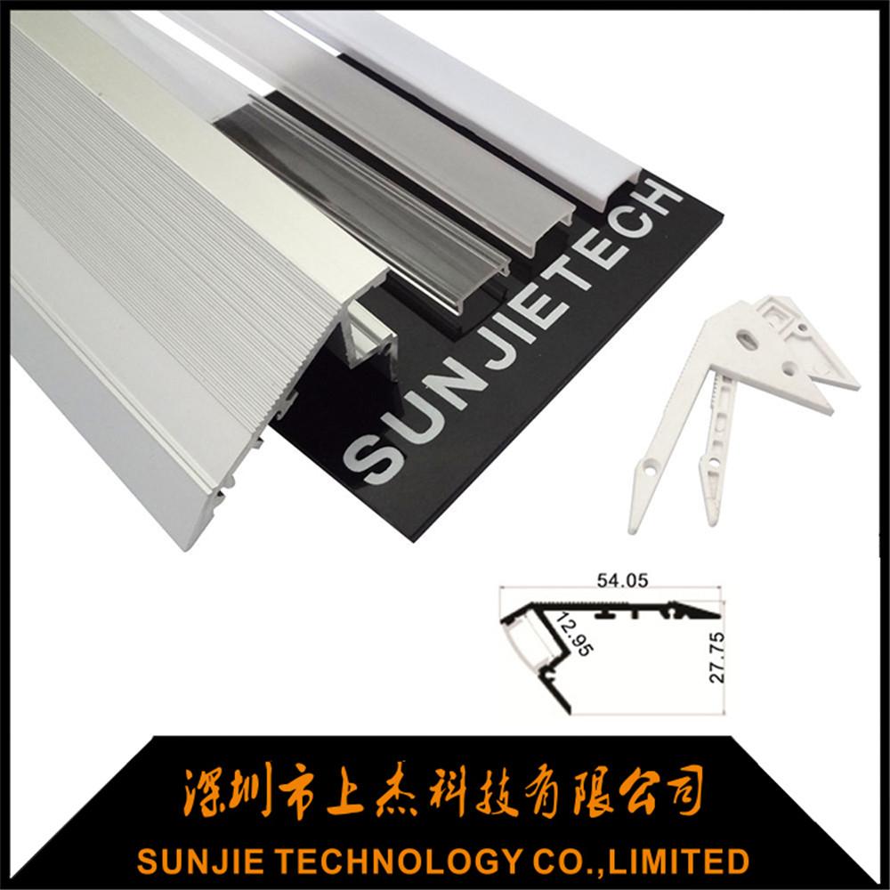SJ-ALP5528B aluminum led extrusion