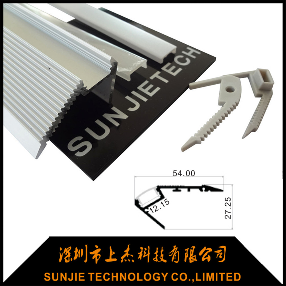 SJ-ALP5528 aluminum led profile for led strip