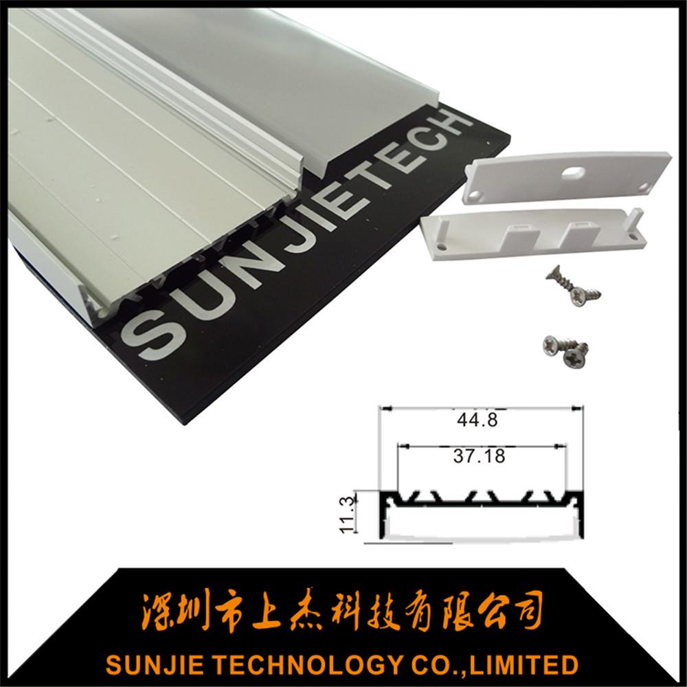 China Manufacturer for Aluminium Profiles And Aluminium - SJ-ALP4511 – Sunjie Technology