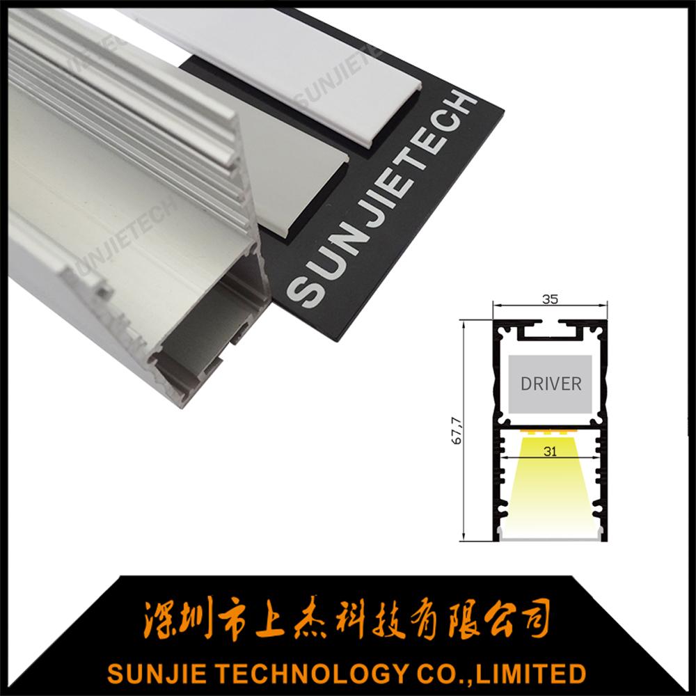 SJ-ALP3050 LED Aluminum Extrusion